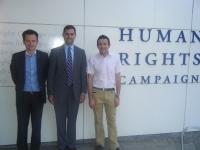 A la Human Rights Compaign